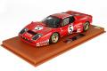 ** 予約商品 ** BBRC1813GV 1/18 Ferrari 365 GT4BB Daytona 1978 n.5 (ケース付)