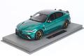 ** 予約商品 ** BBRC1851C1V 1/18 Alfa Romeo Giulia GTA Verde Montreal /(イエローキャリパー) Limited 50pcs (ケース付)
