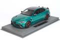 ** 予約商品 ** BBRC1851CV 1/18 Alfa Romeo Giulia GTA Verde Montreal /(レッドキャリパー) Limited 52pcs (ケース付)