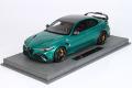** 予約商品 ** BBRC1852C1V 1/18 Alfa Romeo Giulia GTAM Verde Montreal /(イエローキャリパー) Limited 50pcs (ケース付)