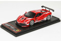 BBRC237 Ferrari 488 Challenge 2020 Limited 188pcs