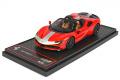 ** 予約商品 ** BBRC256C1 Ferrari SF90 Spider Pack Fiorano Rosso Corsa Limited 32pcs