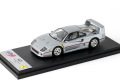 BBR BG336 Ferrari F40 Sultan of Brunei 1988 Limited 144pcs