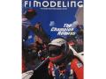 書籍 F1モデリング vol.40