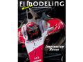 書籍 F1モデリング vol.41