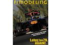 書籍 F1モデリング vol.42