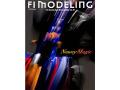 書籍 F1モデリング vol.45