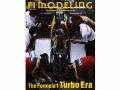 書籍 F1モデリング vol.48