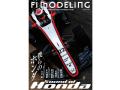 書籍 F1モデリング vol.61