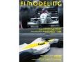 書籍 F1モデリング vol.63