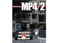 書籍 Racing Pictorial Series No.32 McLaren MP4/2 1984
