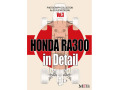 書籍 PHOTOGRAPH COLLECTION Vol.3 Honda RA300 in Detail 【メール便可】