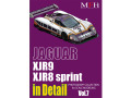 書籍 PHOTOGRAPH COLLECTION Vol.7 JAGUAR XJR9 / XJR8 sprint in Detail 【メール便可】