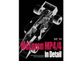 書籍 PHOTOGRAPH COLLECTION Vol.1 McLaren MP4/4 in Detail 【メール便可】