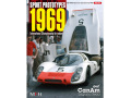 書籍 Sportscar Spectacles No.06 Sport Prototypes 1969 International Championship for makes