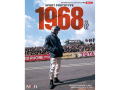 書籍 Sportscar Spectacles No.14 Sport Prototype 1968 part 02