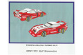 Competition43 HD06 Toyota Celica Gr.5 Rodenstock n.1 DRM 1978 (High Detail)
