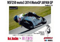 CGMmodels MK12066 1/12 NSF250 moto3 2014 MotoGP JAPAN GP