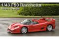 ** 予約商品 ** SCM Model CM801R 1/43 Ferrari F50 Barchetta Rosso Corsa Limited 50pcs