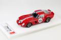 SCM Model 1/43 CM701G2 Ferrari 250GTO #3943GT #46 1963 1000km Nurburgring Limited 40pcs
