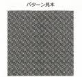 Museum collection D715 Transparent Carbon Decal(Block)【メール便可】