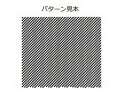 Museum collection D717 Transparent Carbon Decal(S)【メール便可】