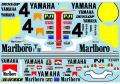 ** 予約商品 ** Museum collection D900 1/12 ヤマハ YZR500 83&レーシングスーツ (タミヤ対応) 【メール便可】