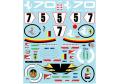 Museum collection D911 1/20 Ferrari SF70-H Logo&Helmet (Tamiya) 【メール便可】