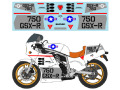 Museum collection D965 1/12 Suzuki GSX-R750 GAG color (Hasegawa) 【メール便可】