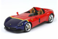 ** 予約商品 ** BBR Deluxe C221EDL Ferrari Monza SP2 Red / Yellow / Blue