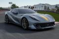 ** 予約商品 ** BBR Deluxe C259ADL Ferrari 812 Competizione Coburn grey / racing giallo fly stripe