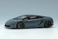 EIDOLON EM289E Lamborghini Gallardo LP560-4 MY2013 Grey (Black roof) Limited 35pcs