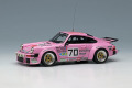 ** 予約商品 ** EIDOLON EM296 Porsche 934 Turbo Thierry Perrier 24h Le Mans 1981 Class winner No.70