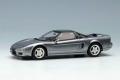 【お取り寄せ商品】 EIDOLON EM388D Honda NSX-R(NA1) 1992 Silverstone Metallic