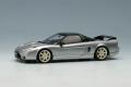 ** 予約商品 ** EIDOLON EM389G Honda NSX-R (NA2) 2002 Sebring Silver Metallic