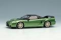** 予約商品 ** EIDOLON EM389L Honda NSX-R (NA2) 2002 Lime Green Pearl
