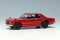 ** 予約商品 ** EIDOLON EM393B Nissan Skyline 2000 GT-R (KPGC10) 1971 Red