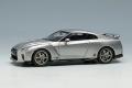 EIDOLON EM419A Nissan GT-R 2017 TE037 wheel Ver. Ultimate Metal Silver Limited 30pcs