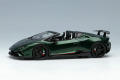 EIDOLON EM434D Lamborghini Huracan Performante Spider 2018 Center lock wheel ver. Metallic Dark Green Limited 30pcs