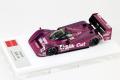 EIDOLON EM476 Jaguar XJR-14 24h Le Mans 1991 Qualify No.4