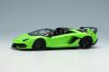 EIDOLON EM516E Lamborghini Aventador SVJ Roadster (Leirion wheel) Verde Scandal Limited 60pcs