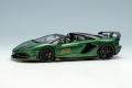 ** 予約商品 ** EIDOLON EM517D Lamborghini Aventador SVJ 63 Roadster 2019 Metallic Green Limited 63pcs