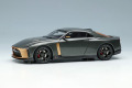 ** 予約商品 ** EIDOLON EM536 Nissan GT-R50 by Italdesign Goodwood Festival of Speed 2018