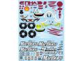 F'artefice デカール FM-0057 1/18 F2008デカール Type1【メール便可】