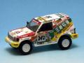 GAFFE 9711 ミツビシ パジェロ T2 三菱石油 Singha winner T2 Granada Dakar 1995