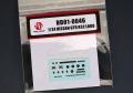 Hobby Design HD01_0046 1/24 ニッサン GTR R32 メタルロゴ 【メール便可】