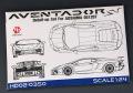Hobby Design HD02_0350 1/24 ランボルギーニ アヴェンタドール LP750-4 SV ディテールアップセット for Aoshima