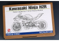 Hobby Design HD02_0351 1/12 カワサキ Ninja H2R ディテールアップセット for Tamiya