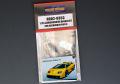 Hobby Design HD02_0353 1/24 ランボルギーニ Diablo GT ディテールアップセット for Aoshima