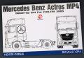 Hobby Design HD02_0356 1/24 メルセデス ベンツ Actoros MP4 ディテールアップセット for Italeri